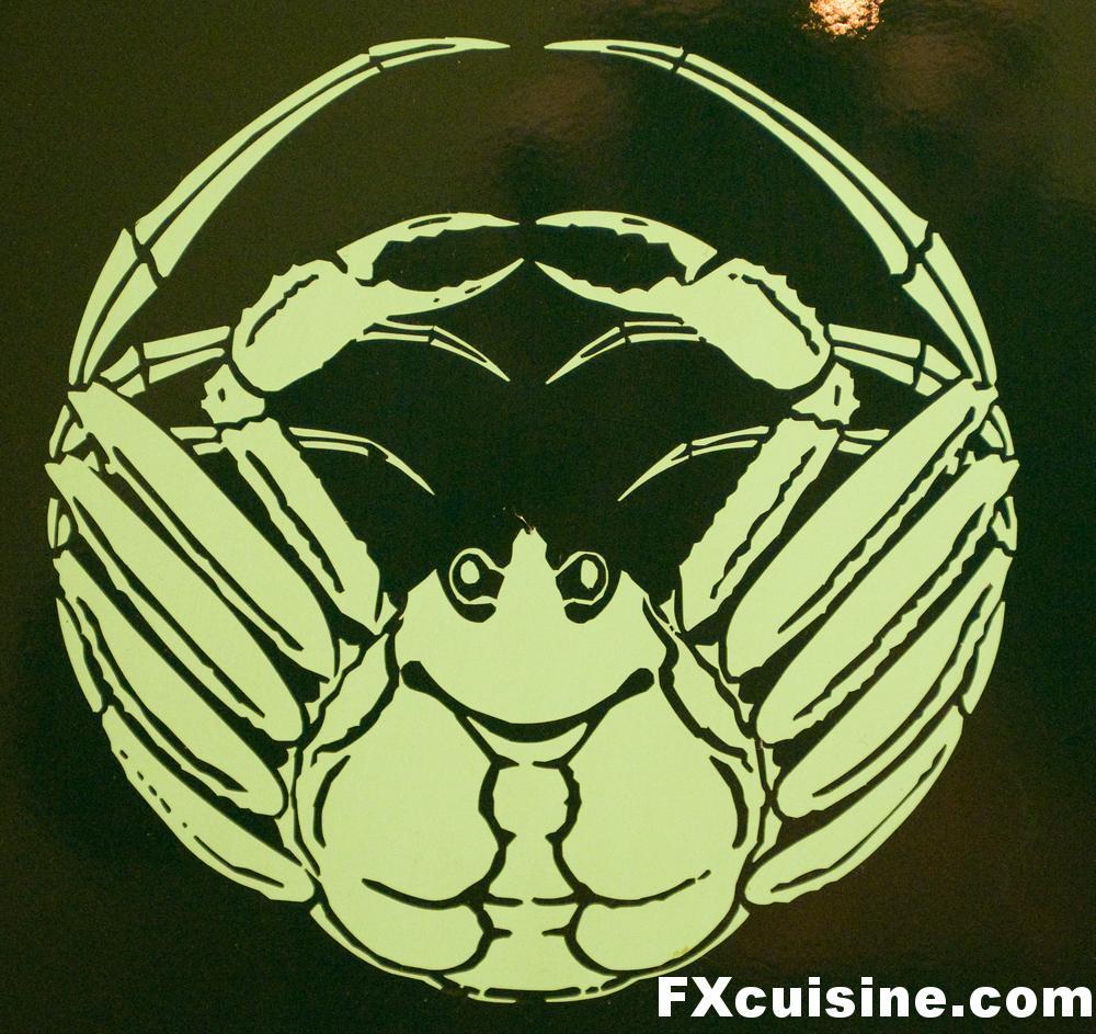 "Back to article '<p><a href=""http://fxcuisine.com/zoom-image.asp?image=http://images.fxcuisine.com/blogimages/japan/osaka-crab/osaka-crab-09-1000.jpg&t=%%t%%""><img src=""http://images.fxcuisine.com/blogimages/japan/osa'"