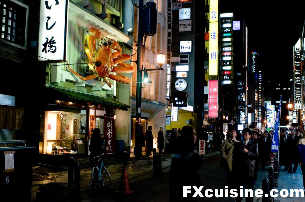 "Back to article '<p><a href=""http://fxcuisine.com/zoom-image.asp?image=http://images.fxcuisine.com/blogimages/japan/osaka-crab/osaka-crab-09-1000.jpg&t=%%t%%""><img src=""http://images.fxcuisine.com/blogimages/japan/osa'"