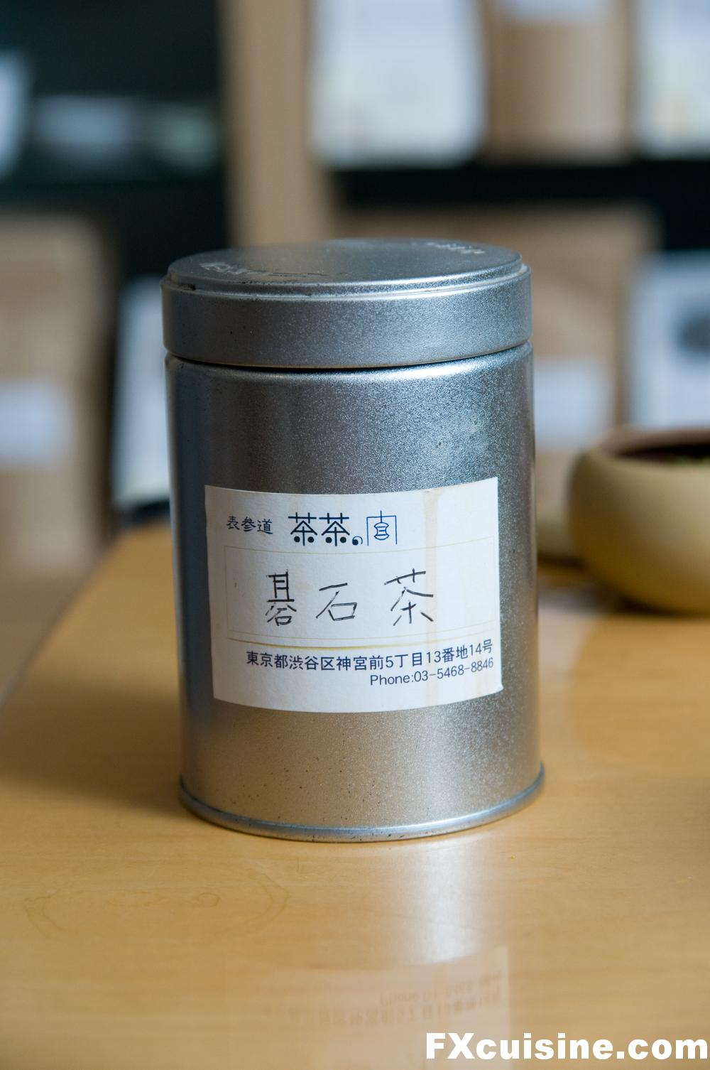"Back to article '<p><a href=""http://fxcuisine.com/zoom-image.asp?image=http://images.fxcuisine.com/blogimages/japan/tokyo-green-tea/japanese-green-tea-tokyo-06-1000.jpg&t=%%t%%""><img src=""http://images.fxcuisine.com/b'"