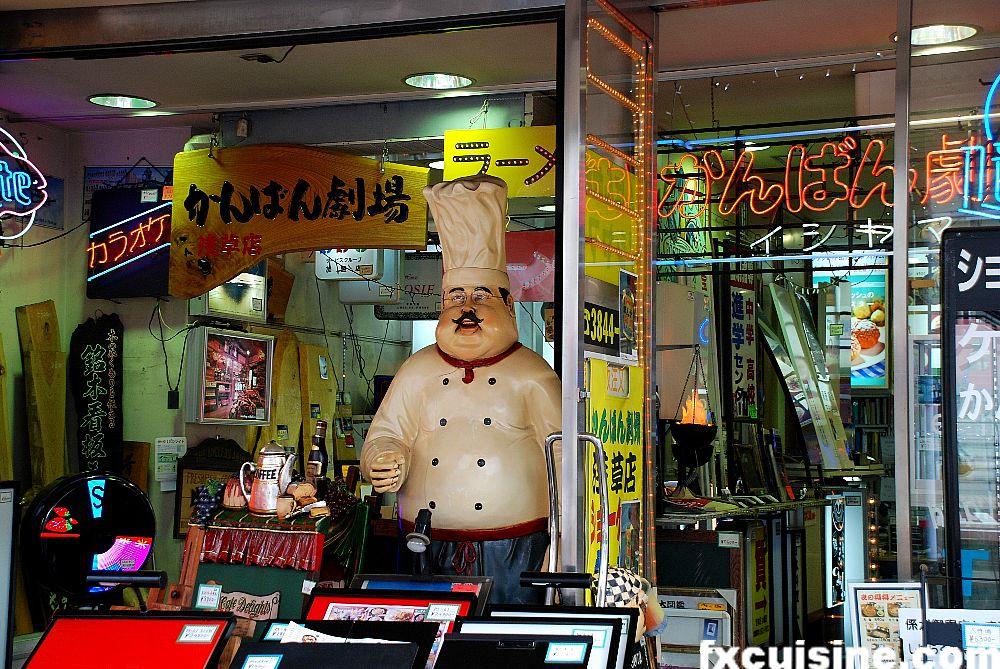 80000 restaurants in tokyo